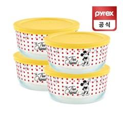 코렐 파이렉스 미키마우스 원형 레몬 저장용기 4p세트