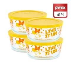 코렐 파이렉스 미니마우스 리미티드 용기 레몬 4p세트