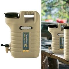 캠핑워터저그 12L 수도꼭지 밸브생수통 약수통 물통 식수 큰물통