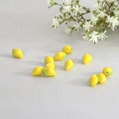미니 레몬 모형 10P (2cm)