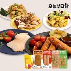 [오늘부터닭]닭가슴살/소세지/고구마큐브외 5종 5팩 골라담기