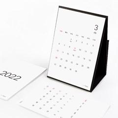 2022 책상용달력 오퍼비 탁상 기능성포켓 모던 스티커