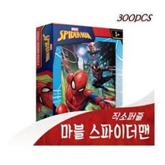 [비앤비퍼즐] 300PCS 직소 마블 스파이더맨 M302