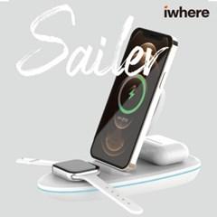 iwhere 3in1 무선충전기 고속충전 버즈 갤럭시 워치 에어팟 애플 워