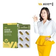 비타민마을 프리미엄 압착 대마종자유 30캡슐 x 1박스