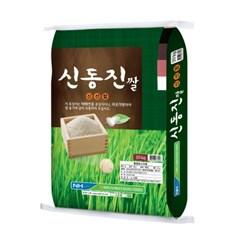 [남도장터]함평군농협 신동진쌀 20kg