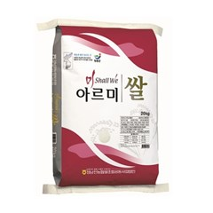 [남도장터]정남진농협 장흥 아르미쌀 20kg (찰보리500g증정)