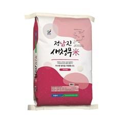 [남도장터]정남진농협 장흥 새청무 20kg (찰보리500g증정)