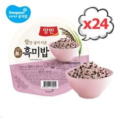 동원 양반 흑미밥 130g 24개