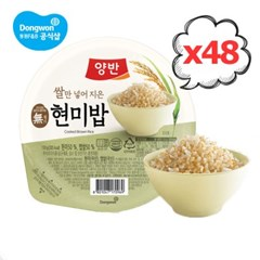동원 양반 현미밥 130g 48개