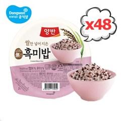동원 양반 흑미밥 130g 48개