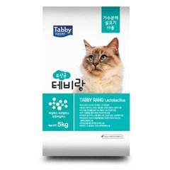 [룸펫] 가수분해사료 Tabby 테비랑 5kg - 유산균