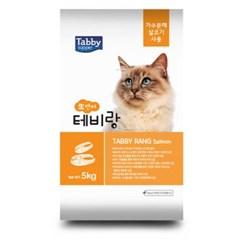 [룸펫] 가수분해사료 Tabby 테비랑 5kg - 연어