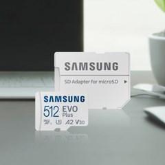 삼성전자 삼성 마이크로SD카드 EVO PLUS 512GB MB-MC512KA/KR