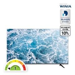 21년형 1등급 위니아 UHD 4K TV WTUN50E1SKK 50인치 무료배송