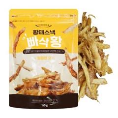 황태스낵 빠삭황 달콤한맛 60g