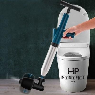 5세대 스틸 뚫어뻥 사용법 막힌 화장실 변기 막힘 뚫기 싱크대 세면
