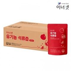 [이너셋] 유기농 석류즙 70mlX100포X1박스 석류주스 터키산 원액