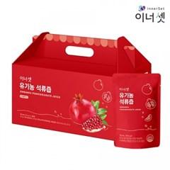 [이너셋] 유기농 석류즙 70mlX30포X1박스 석류주스 터키산 원액