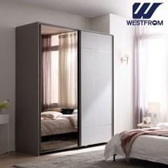 모던 더블린76 슬라이딩 수납형 키큰옷장 190cm