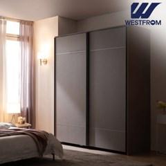 모던 더블린76 슬라이딩 선반형 키큰옷장 200cm