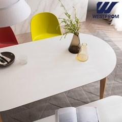 에스메랄다 1800 원목 타원형 테이블(식탁)