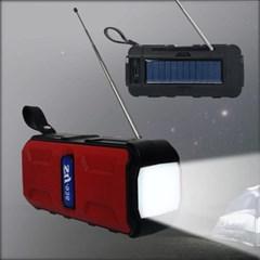 태양광 캠핑 자가발전 라디오 LED랜턴 스피커
