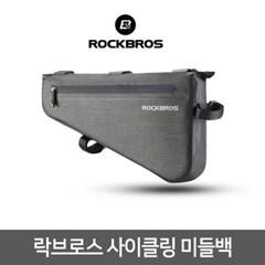 락브로스 정품 자전거가방 AS-017 락브로스 안장가방