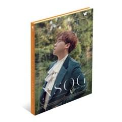존노(John Noh) - The Classic Album:NSQG(Limited Luxury Version)