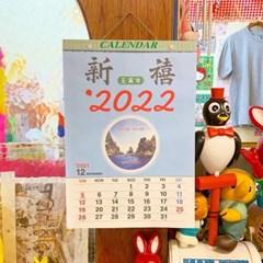 수바코달력_2022일력