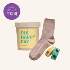 [구디백 for ADULT] 퍼플 세트