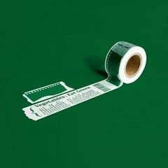 글렌 초록 마스킹 테이프