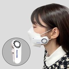 마스원 숨쉬기편한 스마트 마스크 환풍기
