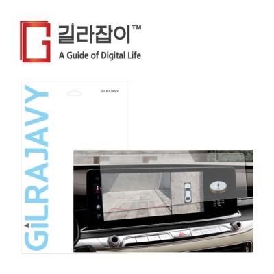 기아 K9 2022 14.5인치 내비게이션 9H 나노글라스 보호필름