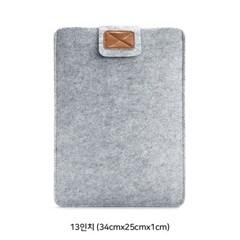 펠트 아이패드/노트북 파우치 13인치(그레이)