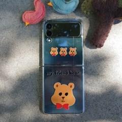 프렌드베어 갤럭시Z플립3 투명하드 휴대폰케이스