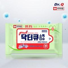 닥터큐 휴대용 소독티슈 20매 5개 /의약외품