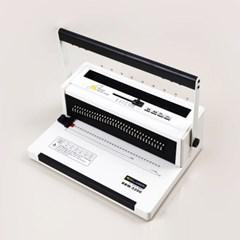 와이어링 제본기(20매) RBW-5200