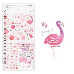 2022 DIARY SEAL Color - Pink