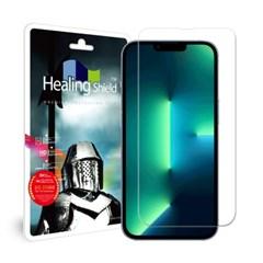 아이폰13 프로 맥스 2.5D 9H 액정보호 강화유리 액정보호필름 1매