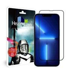 아이폰13 프로 3D 풀커버 강화유리 액정보호필름 1매