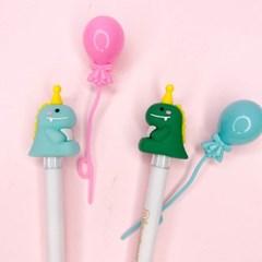 [맙소사잡화점] 고깔모자를 쓴 생일파티 아기 공룡피규어 젤 펜