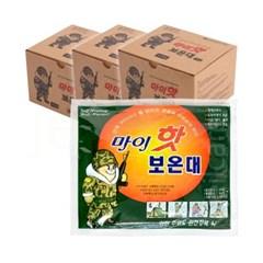 마이핫 보온대 30매 /핫팩/주머니난로 / 추가금액x