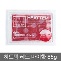 히트템 레드 85g 50개/히트템핫팩/손난로/보온대/핫팩