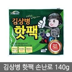 노아 김상병 핫팩 140g 1개/18년 10월 제조