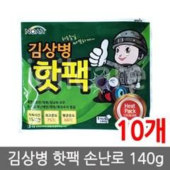 노아 김상병 핫팩 140g 10개/18년 10월 제조