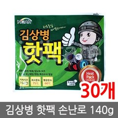 노아 김상병 핫팩 140g 30개/18년 10월 제조