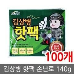 노아 김상병 핫팩 140g 100개/18년 10월 제조