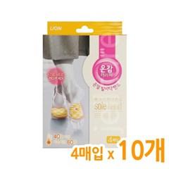 온감테라피 온열 발바닥 밴드 4매입 10개 /발 핫팩