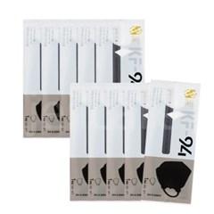 에이트 슈가원 보건용 마스크 KF94 검정 대형 10매